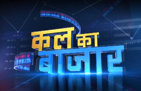 Cnbc tv18 live from india - wwitv - internet tv