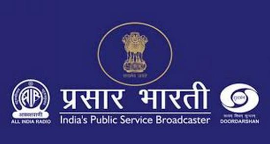 Doordarshan plans to replace logo: Does the public broadcaster need a makeover?