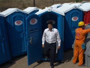 Saraplast has found a convenient solution to India's sanitation problem